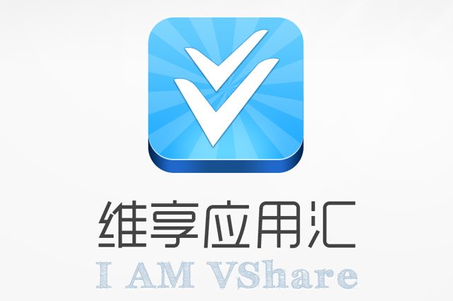 How to install vShare As An Installous Alternative [Updated]